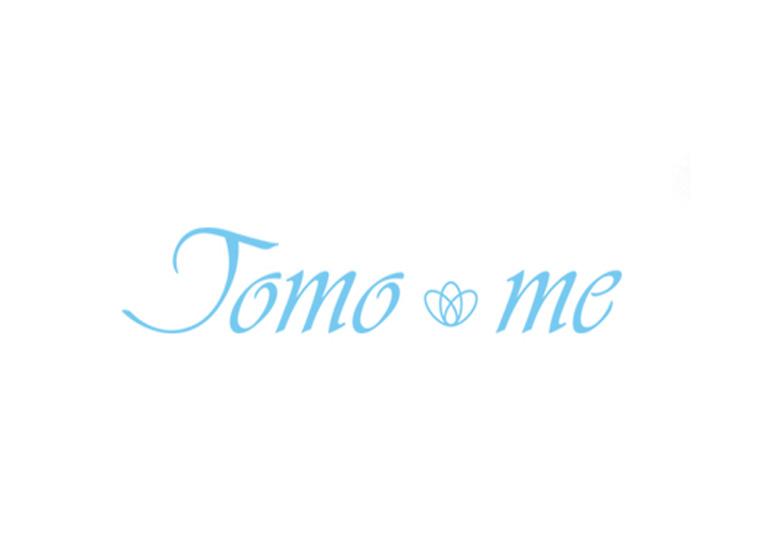 「宇都宮市」結婚指輪 は、鍛造製法のTOMO ME