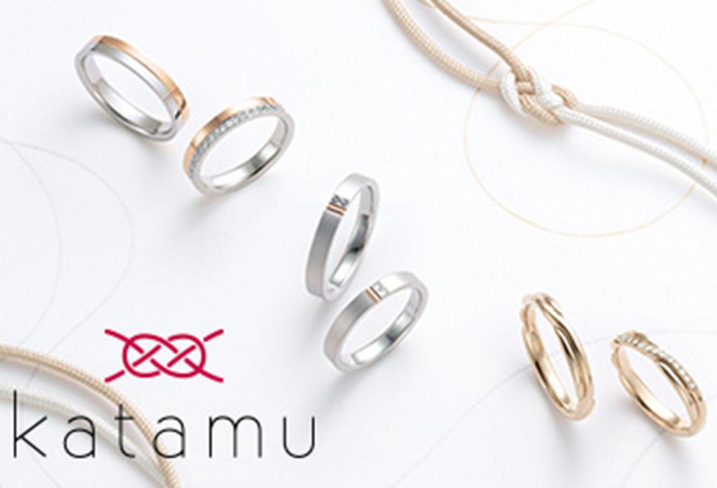 【天童市】結婚指輪には鍛造製法のリングが安心です!