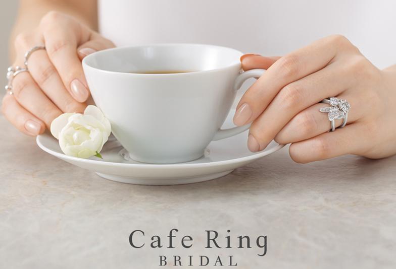 【浜松市】日本人の指を研究し尽した結婚指輪CAFE RINGの魅力をご紹介