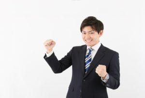 【石川県】小松市 シーン問わず着けられる腕時計 EPSON~ORIENT~