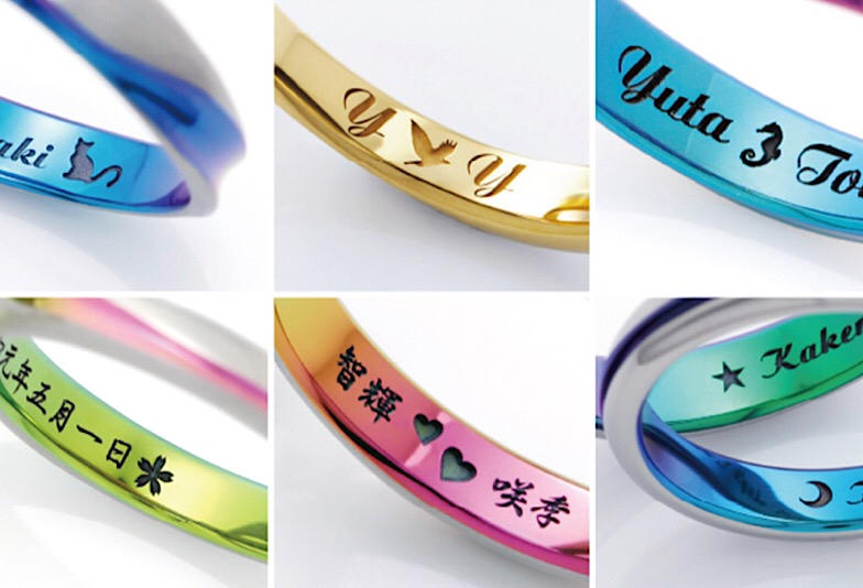 【新潟市】結婚指輪に特別感のある刻印を!オススメのブランドをご紹介