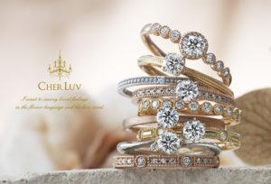 【沖縄県】婚約指輪はシンプルデザインで。私が見つけたCHER LUVの『EREESIA フリージア』