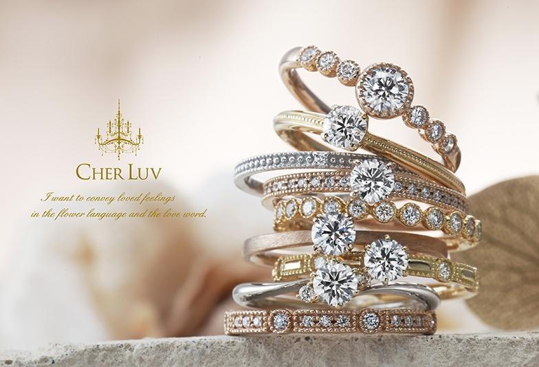 【那覇市】口コミ多数!素敵な意味合いのある婚約指輪に決めました。