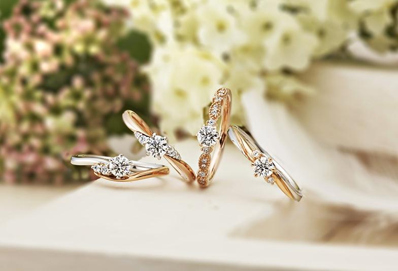 【山形市】2色使いがオシャレな指輪ブランド AMOUR AMULETの魅力