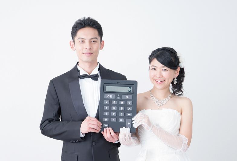 【加古川市】結婚指輪って10万円代で買えるの?