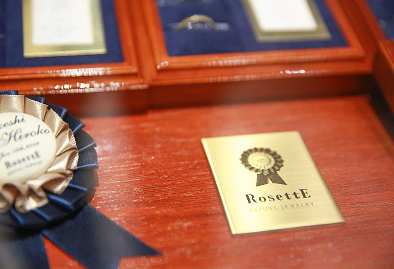【富山市】クラシカルな結婚指輪「ロゼット」人気のデザインとは?