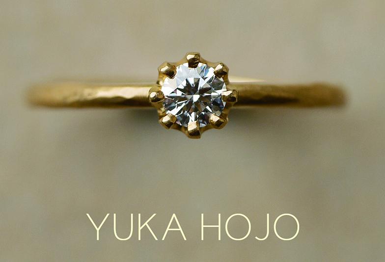 ユカホウジョウカプリの婚約指輪