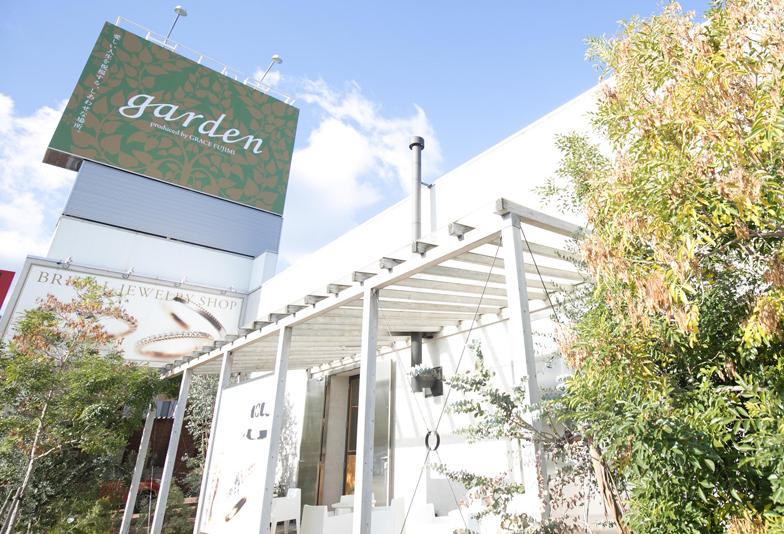 大阪府岸和田市にある関西最大級のブライダルセレクトショップgarden本店