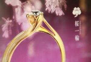 【福井市】結婚指輪を分かち合う? 注目のブランド「杢目金屋」とは