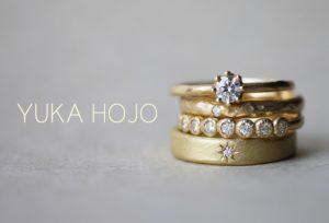 【梅田・大阪】お洒落すぎる結婚指輪・婚約指輪!話題のブランド ユカホウジョウ【YUKAHOJO】
