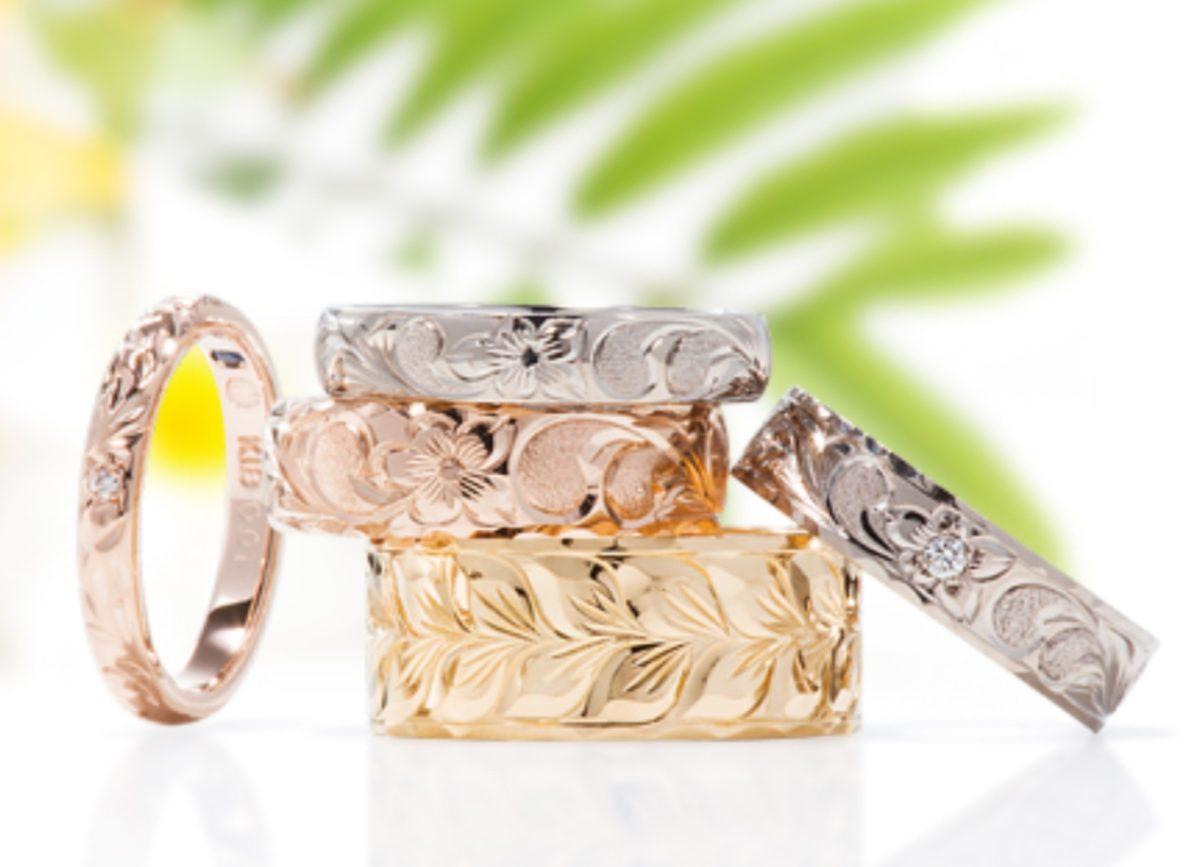 【愛知県一宮市】必見!ハワイアンジュエリーの結婚指輪
