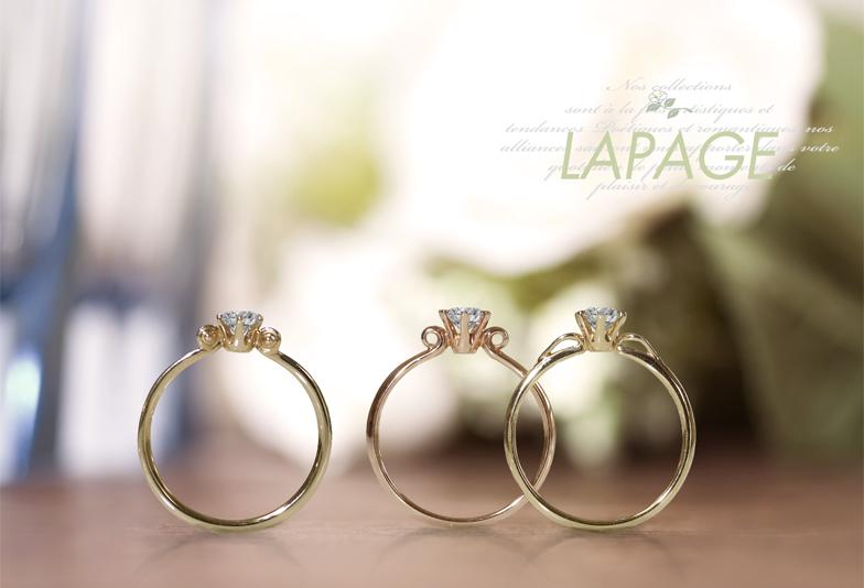 【姫路市】Instagramで大人気!360℃マテリアルの個性デザイン『LAPAGE』の婚約指輪