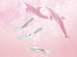 【浜松市】安いだけじゃない!ピンクダイヤモンドを使用した可愛すぎる結婚指輪とは?