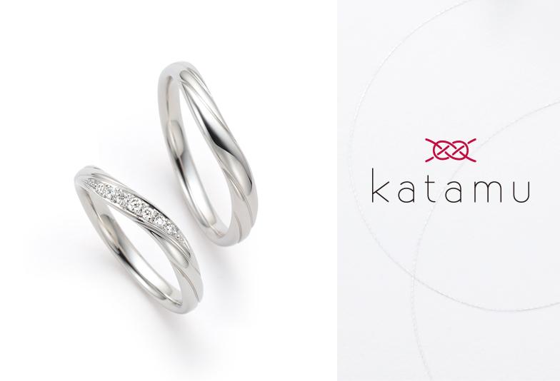 KATAMUの結婚指輪