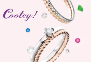 【いわき店】新ブランド登場!クールで可愛い「Cootey!(クーティー)」