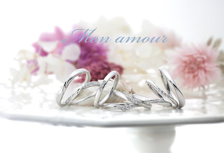 【静岡市】結婚指輪のおすすめを知りたい!シンプルかつ高品質なブライダルブランド Mon amour