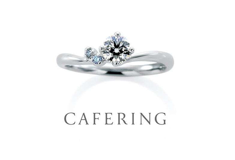 【浜松市】ブルーダイヤモンドの婚約指輪が人気!2020年大注目の婚約指輪とは?