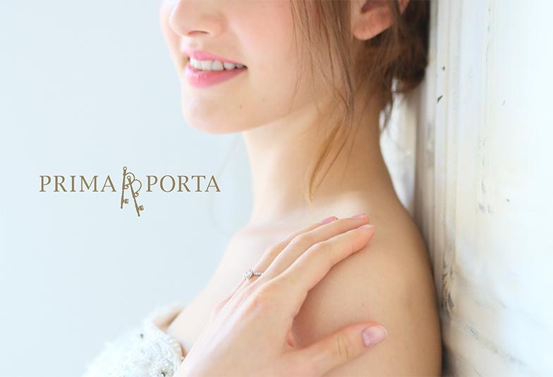【静岡市】キュート系人気ナンバー1!リボン型の婚約指輪プリマポルタ「ピッチカ」