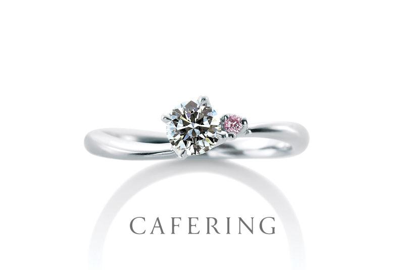 【金沢市】超希少な婚約指輪!?ピンクダイヤモンドをあしらったリングとは