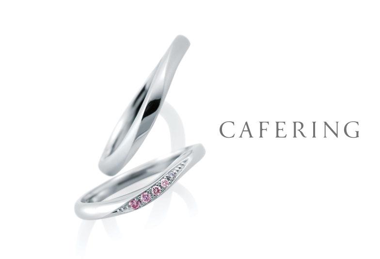 【福井市】結婚指輪選び、男女で幅感の違いに悩む方必見!おすすめブランド「カフェリング」
