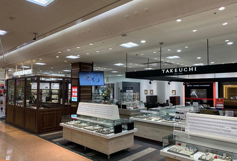 福井市エルパで腕時計の修理ができるお店