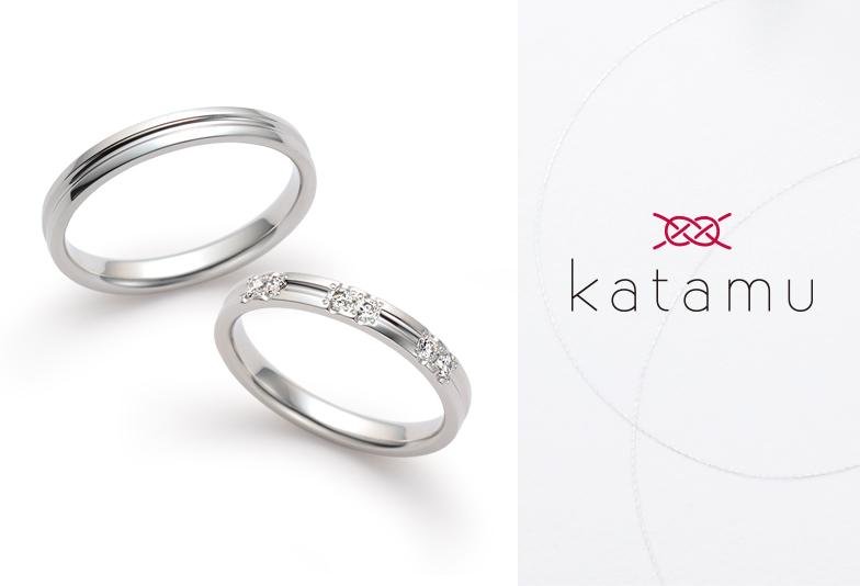 【宇都宮市】Katamuの結婚指輪で、ふたりの縁をしっかりと固めませんか?