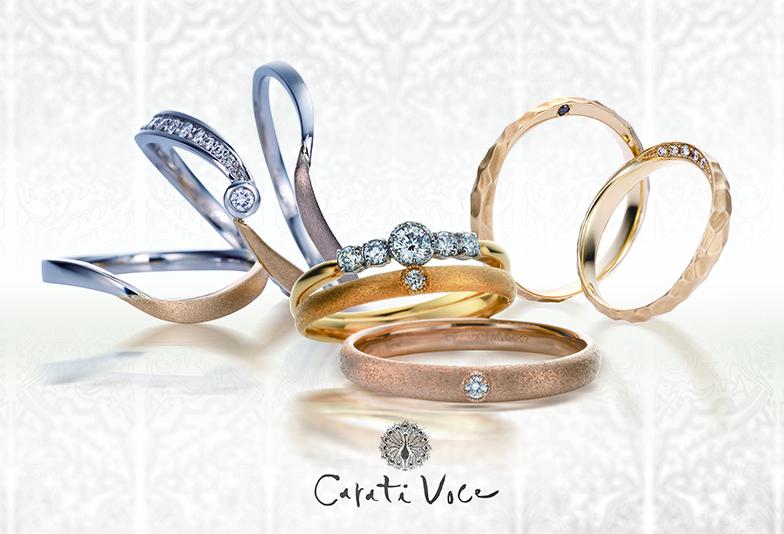 【富士市】普段使い出来る婚約指輪が欲しい女性におすすめしたいCARATI VOCE『リトルエンゲージリング』とは
