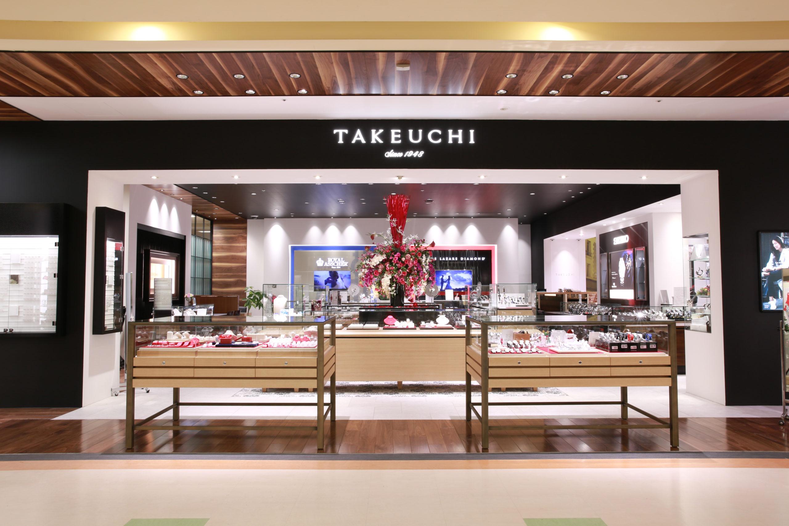 宝石時計の武内タケウチショッピングシティベル店の店頭画像