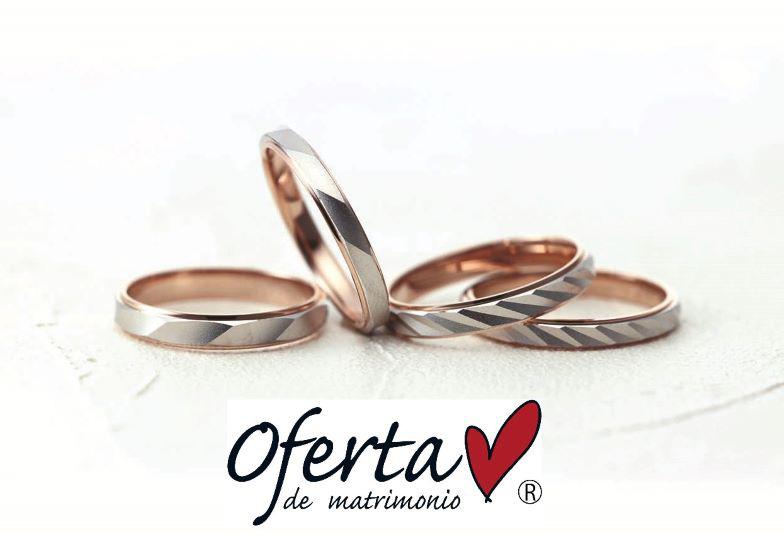 【宇都宮市】結婚指輪のコンビをお探しなら オフェルタ デ マトリモーニォ