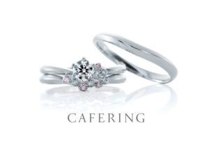 【金沢市】婚約指輪購入でプロポーズ応援特典があるブランドをご紹介!