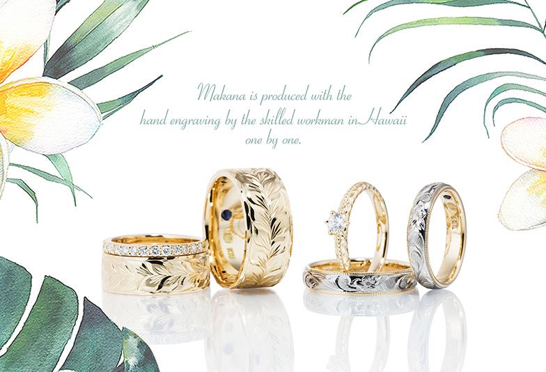"""【浜松市】高品質な""""ハワイアンジュエリー""""Makana(マカナ)の婚約指輪・結婚指輪とは?"""