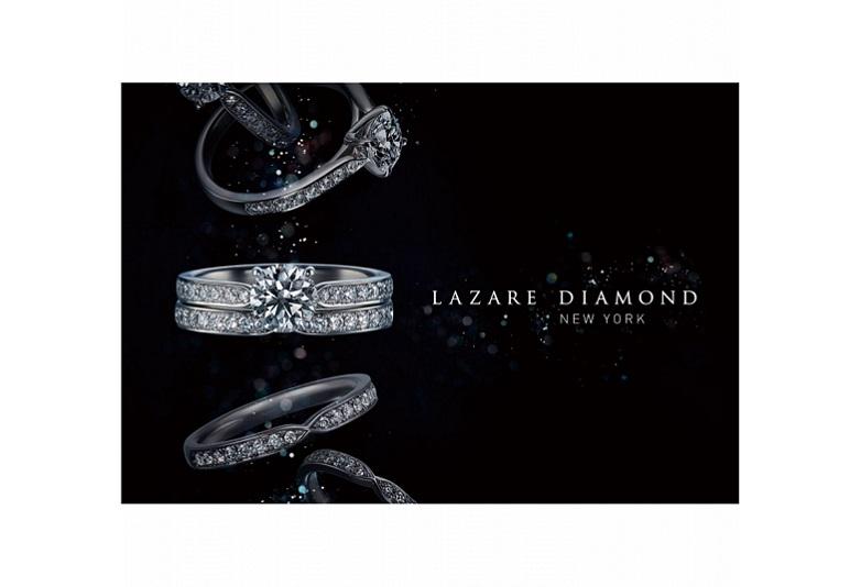 【兵庫・姫路市】婚約指輪は世界で最も美しいダイヤモンドを!世界3大カッターズブランドの「ラザールダイヤモンド」取り扱いスタート