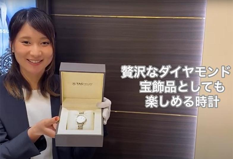 【動画】静岡市 TAG Heuer〈タグホイヤー〉時計 タグ・ホイヤー カレラ
