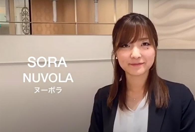 【動画】静岡市SORA〈ソラ〉結婚指輪 NUVOLA ヌーボラ 雲のような柔らかな丸みのあるデザインにした結婚指輪