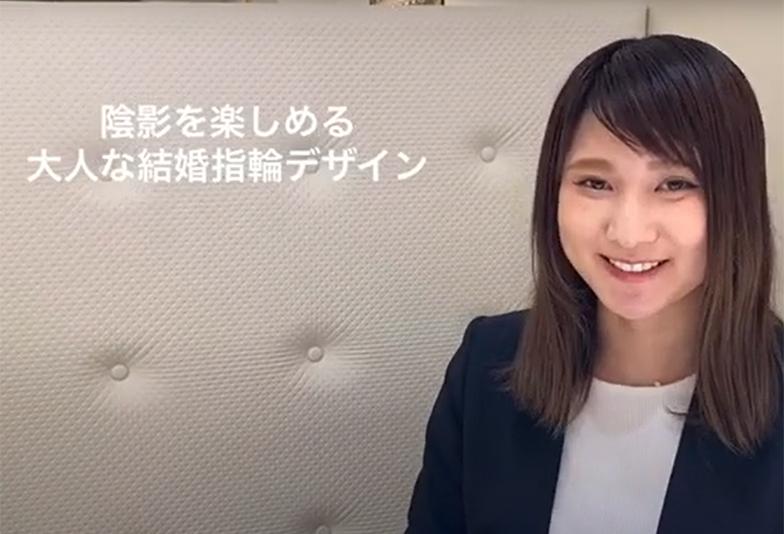 【動画】静岡市SORA〈ソラ〉結婚指輪 MURMUR マーマー いくつもの流れの峰が美しい陰影