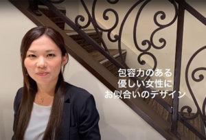 【動画】静岡市 HOSHI no SUNA〈星の砂〉MIRA ミラ 普段使いしやすい婚約指輪