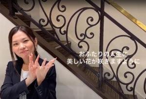 【動画】静岡市 HOSHI no SUNA〈星の砂〉ROSA ローザ バラのつぼみをイメージした婚約指輪婚約指輪