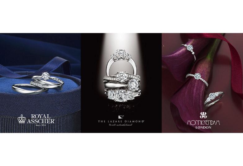 【富山市】婚約・結婚指輪はダイヤモンドで選びたい!そんな方必見!世界三大カッターズブランドとは?