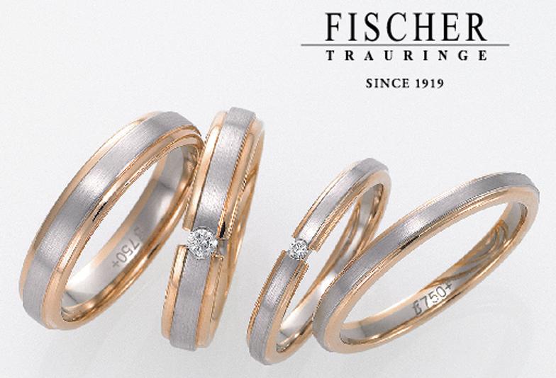 【大阪・なんば】FISCHER・ドイツの鍛造リングが人気の訳とは!?
