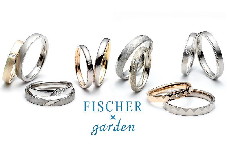 【南大阪・和歌山市】一生ものにふさわしい結婚指輪FISCHER(フィッシャー)!