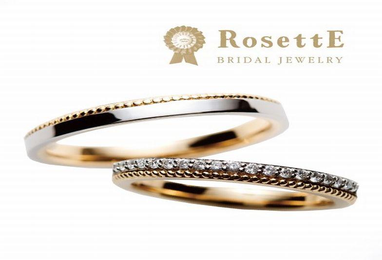 【大阪・梅田】2020年!ゴールド色で人気の結婚指輪!!