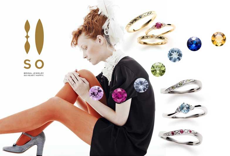 【大阪・梅田】カラーストーンが可愛い結婚指輪ブランド-SO-