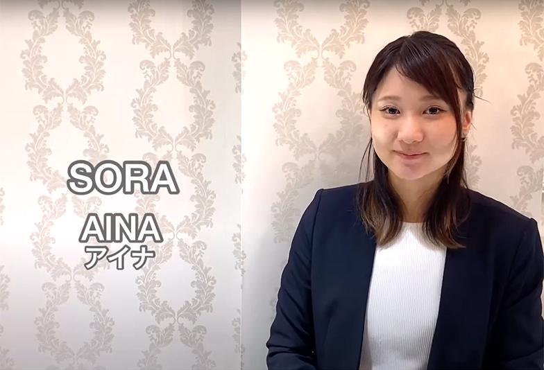 【動画】静岡市SORA〈ソラ〉結婚指輪 AINA アイナ 丸いフォルムと金槌で表情をつけたテクスチャー