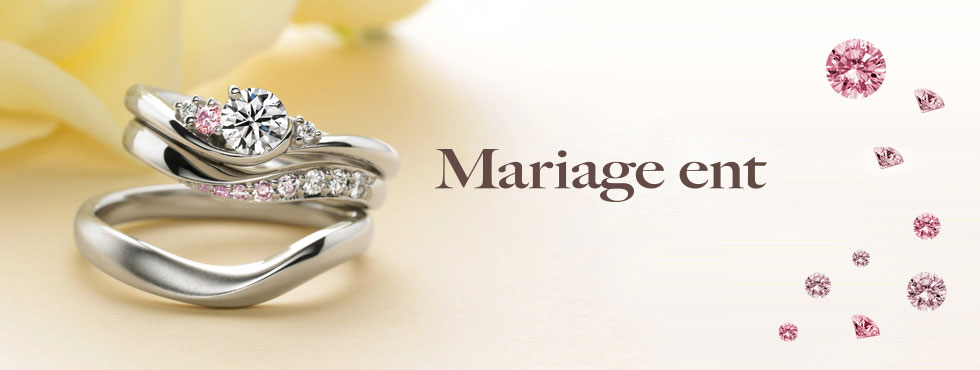 Mariageマリアージュの結婚指輪