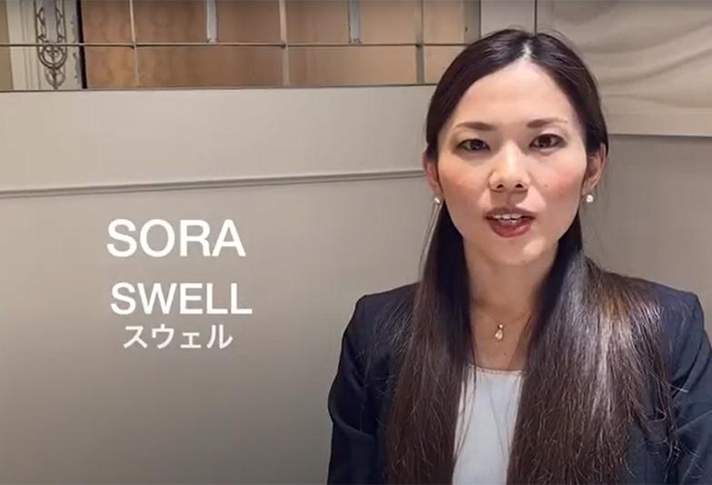 【動画】静岡市SORA〈ソラ〉結婚指輪 SWELL スウェル 大きくうねる波をイメージしたダイナミックで変化に富んだフォルム