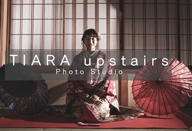【動画】静岡市和装前撮りロケーションフォト#1 TIARA upstairs Photo Studio