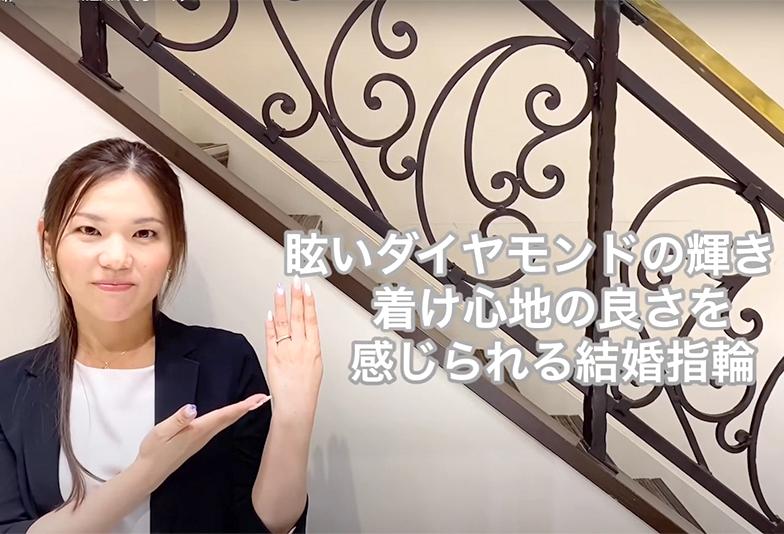 【動画】静岡市 HOSHI no SUNA〈星の砂〉結婚指輪 MIZAR ミザール 陽だまりのような優しさ