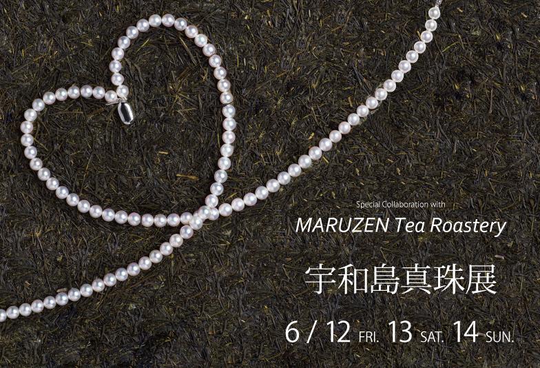 【動画】静岡宇和島真珠展 松本真珠 × LUCIR-K 2020.6.12~14