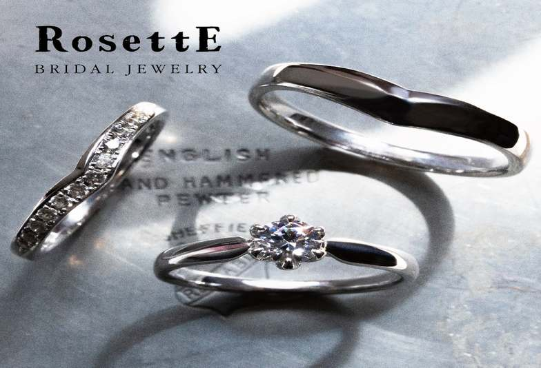 【大阪・梅田】大人クラシカルな婚約指輪・結婚指輪RosettE(ロゼット)
