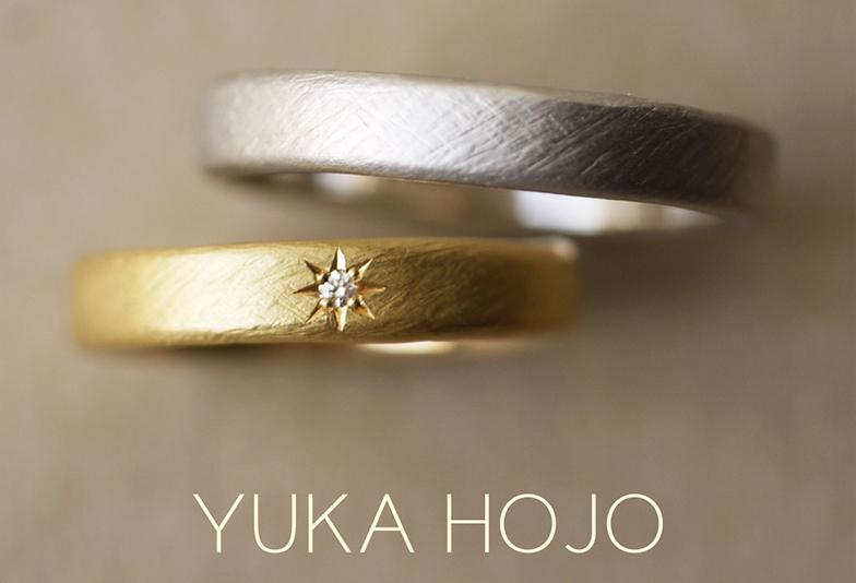 YUKAHOJOの結婚指輪ウィーブ